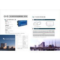 供应XJ-MC201电动机智能保护 低压400V线路 许继电气