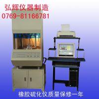 硫化仪生产厂家 无转子硫化仪 供应橡胶无转子硫化仪