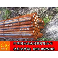 现货供应12Cr1MoV合金结构钢