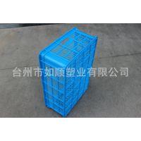 575*390*190筐 塑料筐批发厂家 塑料周转筐 收纳筐 塑料制品加工