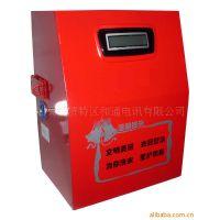 供应上网投币电源控制器