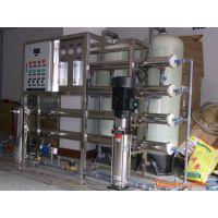 供应东莞水处理设备 净水设备 纯水设备 自来水净化设备 净水器
