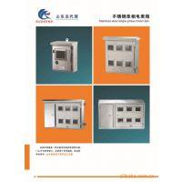 优质保量专供不锈钢单相电表箱(图)