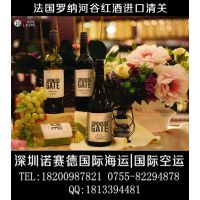 供应红酒进口,红酒香港中转包税进口