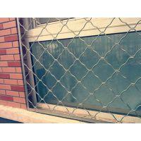 窗户铁丝防护网批发/狗笼子用铁丝网价格联系闫玉