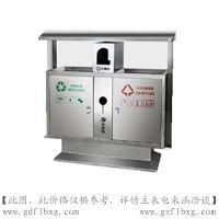 广州方联供应不锈钢室外环保垃圾桶 分类垃圾箱