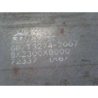 Q345D钢板 本钢Q345E钢板哪里有 本钢1.5Q345E钢板现货
