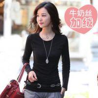 2013秋冬装新款百搭韩版牛奶丝加绒打底衫女装修身长袖T恤淘宝A2