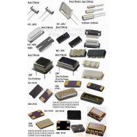 原装温补晶振 27.0MHz SMD2520 20ppm 1.8V 3mA 2.5*2.0mm