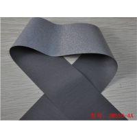 正品3M550反光布高性价比工装车缝专用反光材料 3M反光带