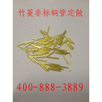 竹菱加工紫铜盘管 黄铜盘管 机械配件用