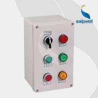赛普供应SP-1525-A006信号灯保护盒 塑料防水按钮盒