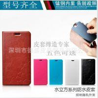 HTC M8T 手机壳 手机皮套 HTCM8 手机保护套 M8x手机套 One2皮套