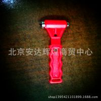 大量批发各类消防器材  大小型消防 应急锤