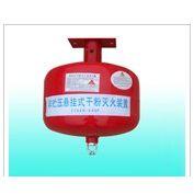 供应超细干粉 ,气体灭火设备