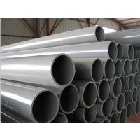 郑州125PVC给水管厂家直销,PVC自来水管销售价格