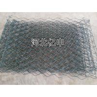 专业生产热镀锌石笼网 河道防护钢丝网 高锌石笼网 格宾钢丝网 可订做