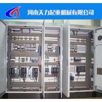 供应PLC控制柜报价低 型号多 质量好