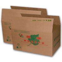 余杭区良渚纸箱厂供应各种瓦楞纸箱,纸盒,勾庄,仁和瓦楞纸箱,厂家直销,可定做