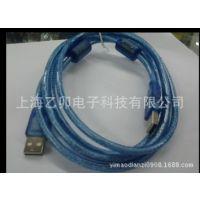 供应USB  A公对A公 透明蓝双磁环 1.8米
