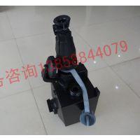 供应防爆防腐插座BCZ8050-32A耐高温耐腐蚀|全塑防爆插座