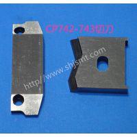 供应FUJICP7 CP8 CP742 743切刀DGPH2010 DGPK1481钨钢