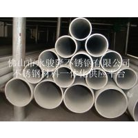 sus316L材质21x6 不锈钢工业管,耐腐蚀不锈钢管