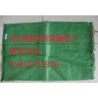 献县网袋厂家 绿色40*60植生袋 边坡绿化 护坡工程绿化圆织网眼袋