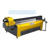 供应透明pvc彩色印刷机 个性亚克力饰品塑料印花机 欢迎来样加工