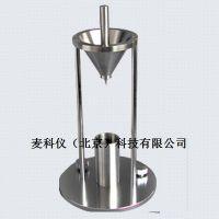 MKY-1029 粉尘堆积密度测定仪/自然堆积密度计