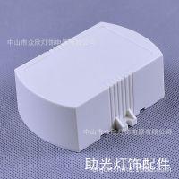 电源外壳 电源盒 驱动外壳 LED塑料外壳 85*55*32 PC环保阻燃