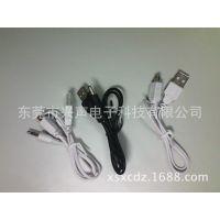 供应供应USB转DC线/USB接口线/音频线/USB端子线/