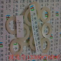 路灯防水平垫 橡胶减震胶垫 eva减震胶垫  发动机硅胶胶垫