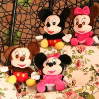 米奇米妮 米老鼠卡通毛绒玩具 迪士尼情侣娃娃 精品批发