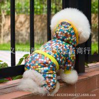宠物秋冬装 瓷装枫采 狗狗衣服 宠物服饰 泰迪犬贵宾格子四脚衣