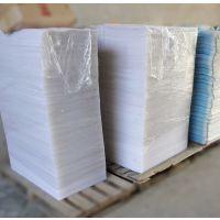厂家直销 高品质 促销价格 专业生产pp片材 PP环保片材 PP塑料片
