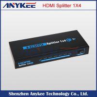 HDMI分配器 1分4 1进4出 音视频分配器 电视卖场专用分配器