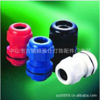 生产PG M系列葛兰头 螺旋固定头 电缆接头 尼龙防水接头 超低价