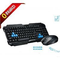 供应正品追光豹q19 游戏网吧键盘鼠标套件 键鼠套装 有线套装 杀手涧