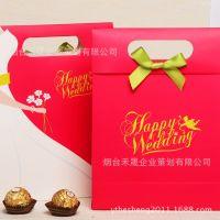 唯思美婚庆用品韩版红色大号喜糖手提纸袋 创意糖果盒MD09 MD06