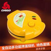 chigo/志高 ZG-D3迷你卡通蛋糕机 家用全自动多功能烤蛋糕机