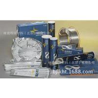 FF-IG钨极氩弧焊丝 ER309气保焊丝
