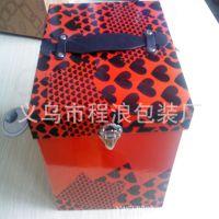 厂家供应手提化妆包装盒/手提带翻盖纸盒/手提式礼品包装盒