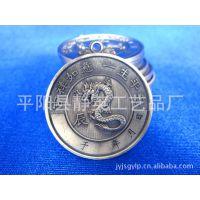 蛇年十二生肖纪念章  旅游景点纪念币 图案可按客户定制