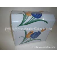塑料草纸盒 塑料方纸盒 塑料手纸盒
