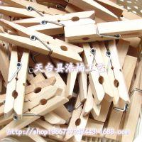 木夹子批发 7.2*1.0cm原木色木夹 照片用品荷木木夹