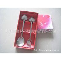 创意餐具,不锈钢扑克牌情侣勺叉两件套(四种图案,三种外盒任选)