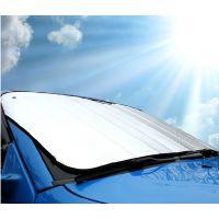 汽车遮阳挡 车用遮阳档 遮阳前挡防辐射遮阳板卡通太阳档汽车用品