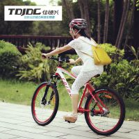 TDJDC佳德兴传动轴自行车山地车