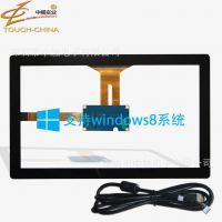 厂家生产ZCC-2279十点触控15寸、21.5寸电容触摸屏